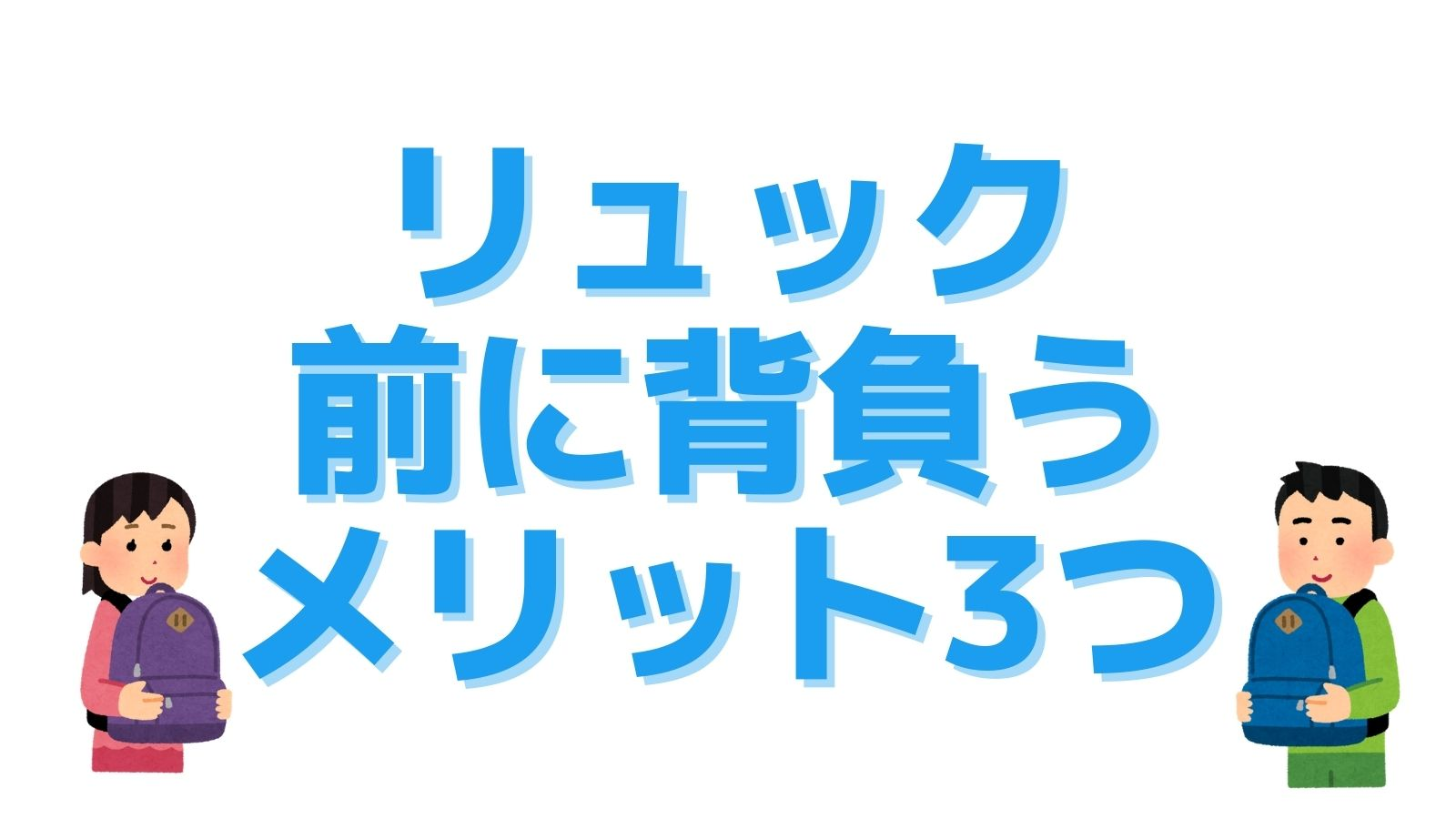 ryuku_front