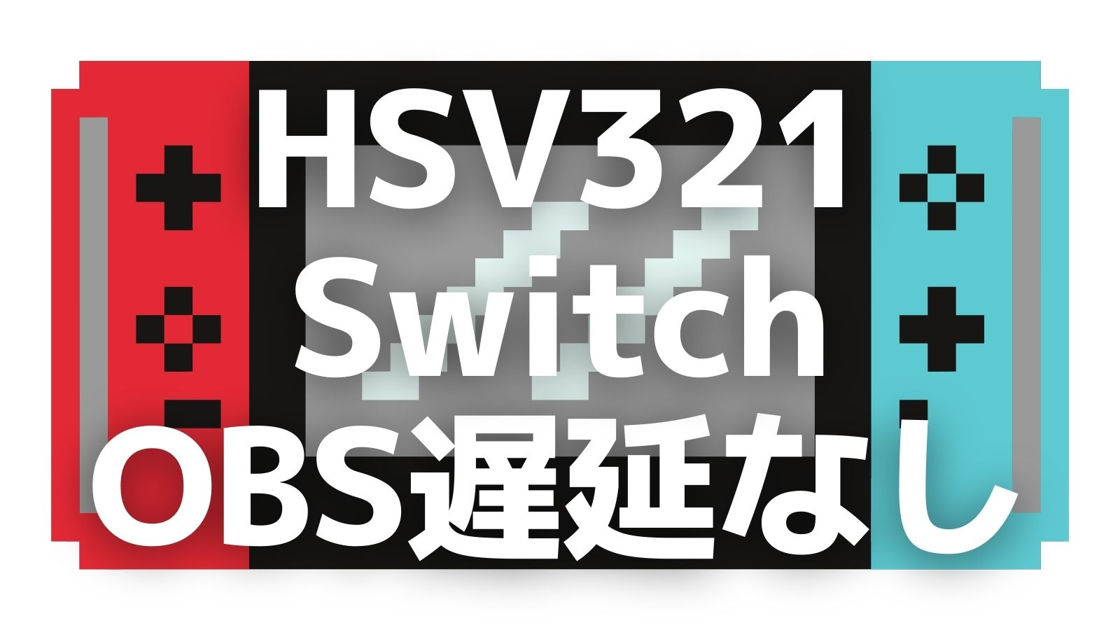 OBS_HSV321_switch