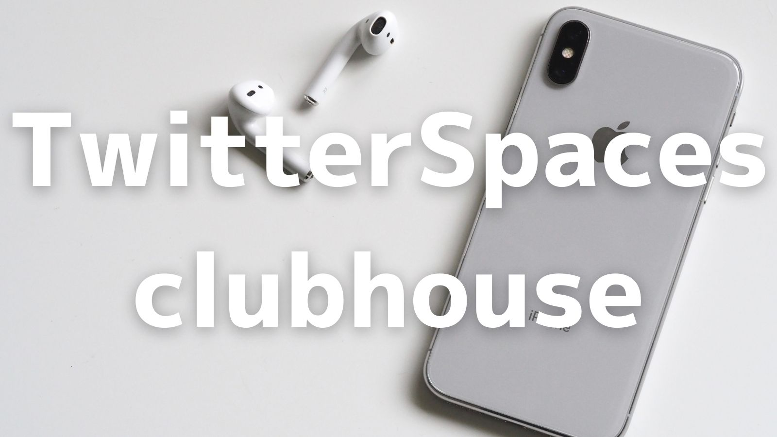 TwitterSpaces_clubhouse_000