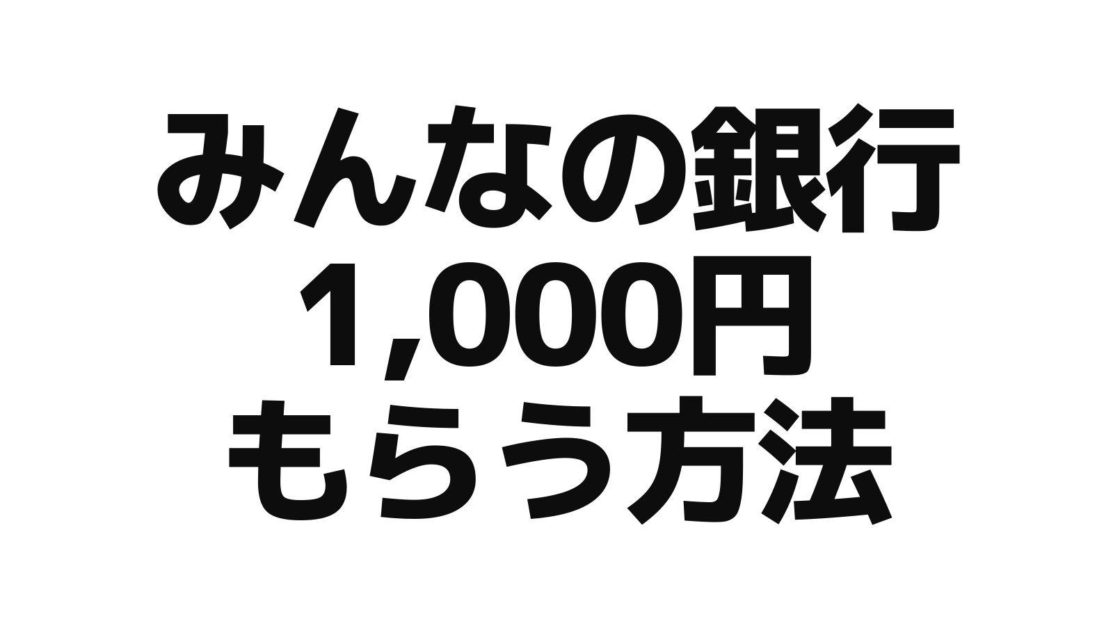 minnnaginko_1000